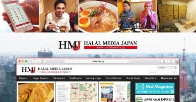 halal media japan