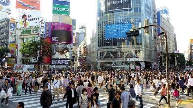 Tokyo ranked safest city in 2019