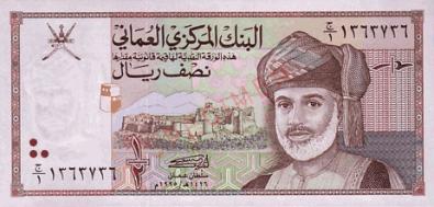 Oman Rial  オマーン・リアル