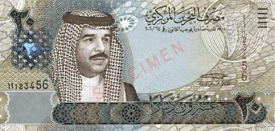 Bahraini Dinar バーレーン・ディナール