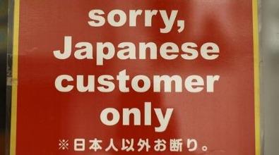 Racist Japan