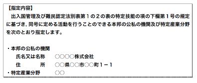 c23c8920-4d74-11e9-84d4-062e737cfa80.png