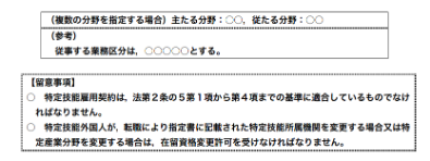 c30e3600-4d74-11e9-85d9-062e737cfa80.png