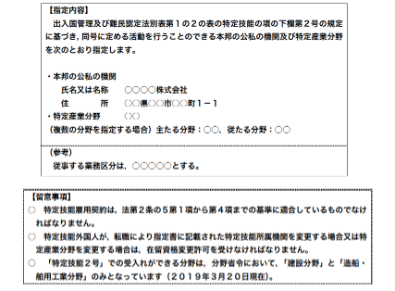 c3baadf4-4d74-11e9-ae62-062e737cfa80.png