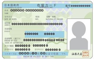 c53945fa-79da-11e8-b0ec-062e737cfa80.jpeg