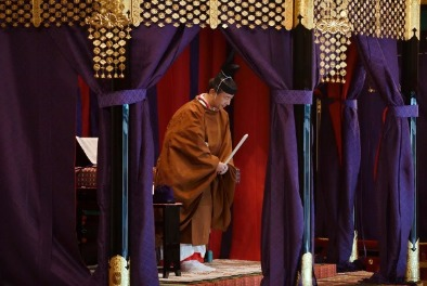 Naruhito Enthronement