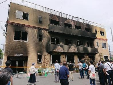 Kyoto Arson Attack