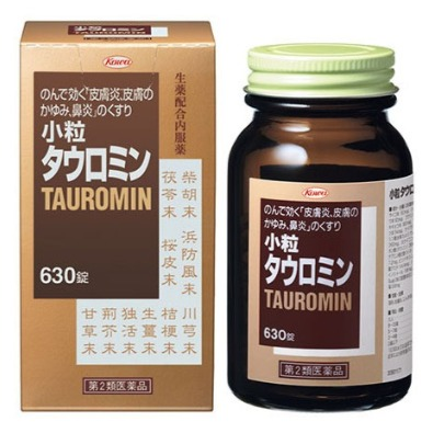 Hay fever medication Tauromin
