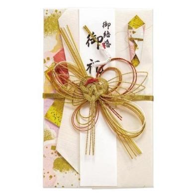 goshugi-bukuro, Japanese wedding envelope
