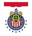 CDグアダラハラ