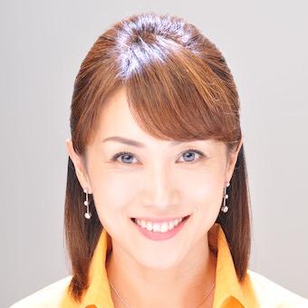 戸塚 貴久子