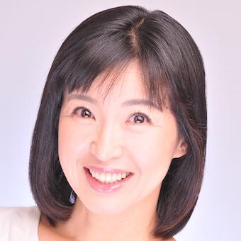 川添 永津子