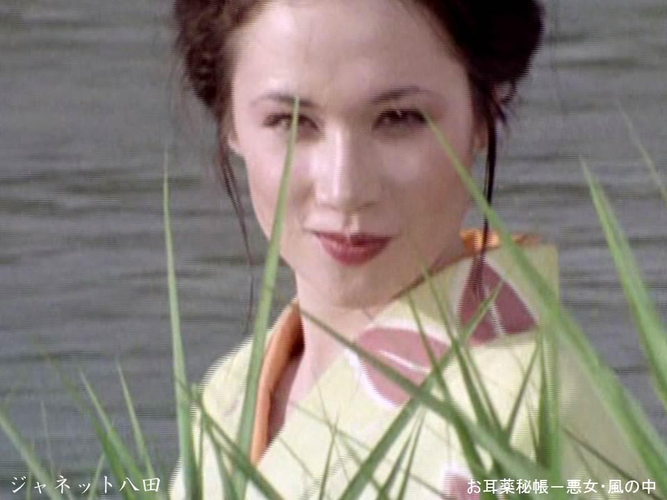 ジャネット八田の画像 p1_34
