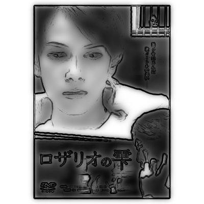 マリア・テレサ・ガウの画像 p1_8