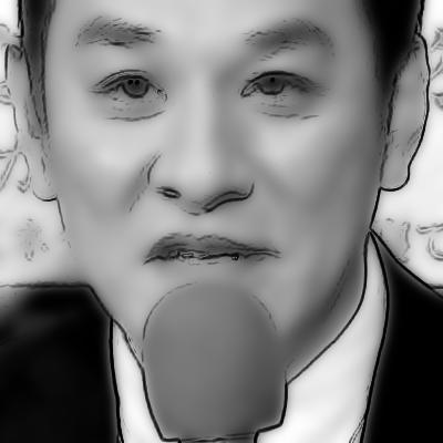 ピエール瀧 韓国人