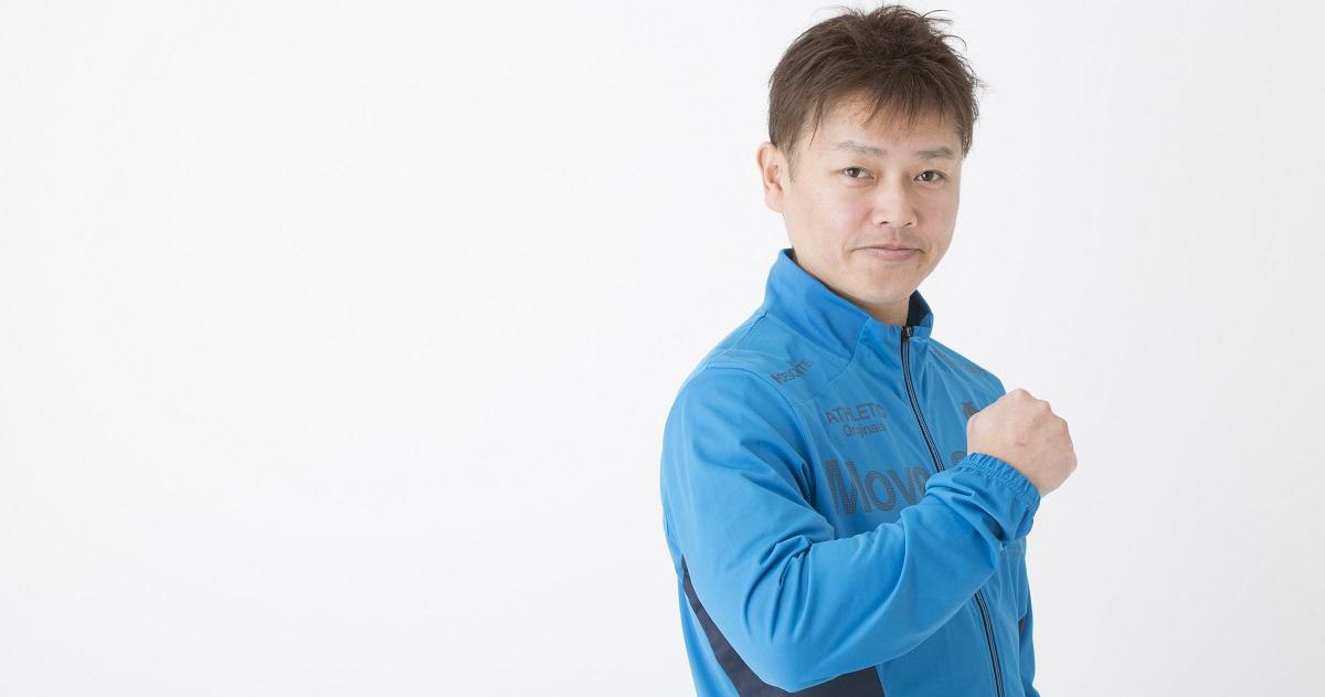 【夢のつかみ方】元体操日本代表選手・田中光さん(中編)~父の突然の死、そして体操選手としての挫折~