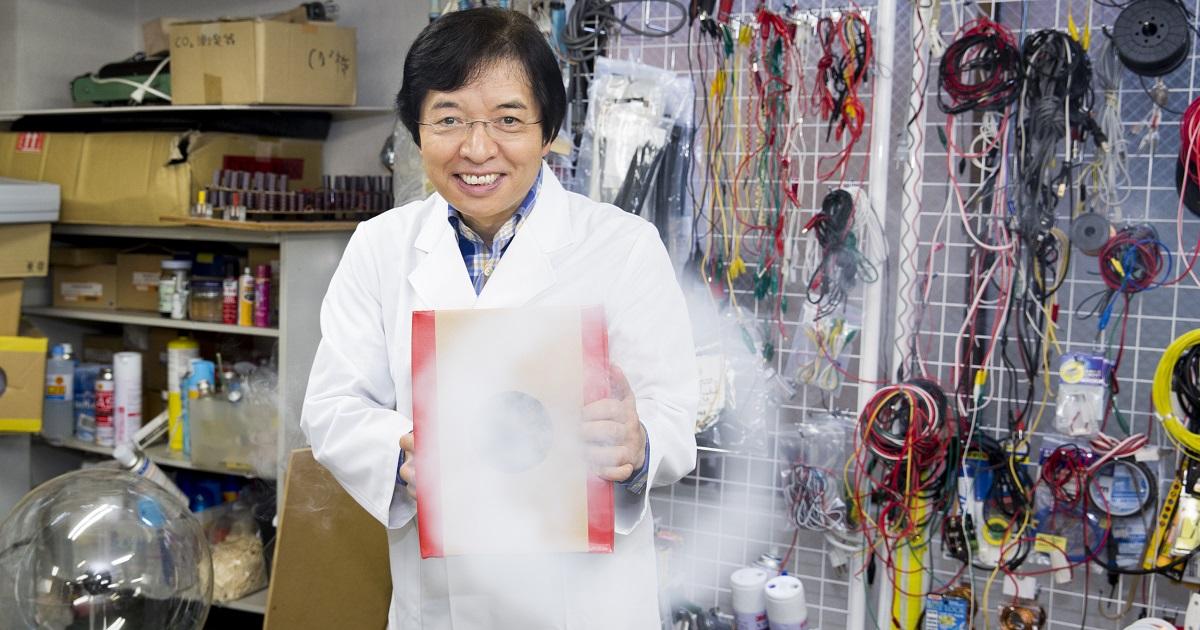 【米村でんじろう先生インタビュー 第3回】子どもの目がキラキラ輝く! おうちでできる理科・科学の実験