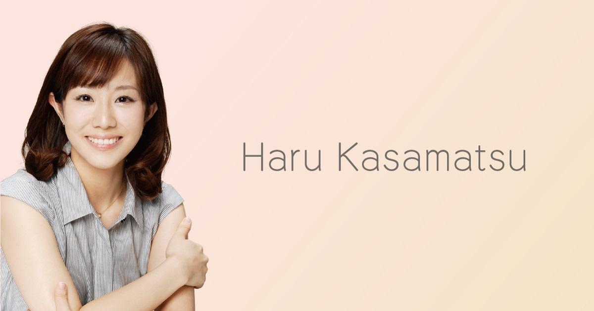 子どもをサポートする親の「見守り力」 ミュージカル女優・笠松はるさん~我が子の才能を心の底から信じ、全力で応援する~