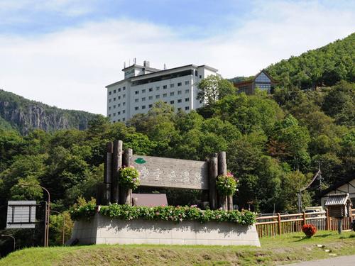 ホテル 大雪◆近畿日本ツーリスト