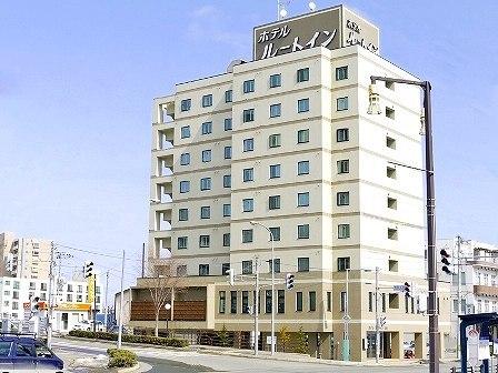 ホテル ルートイン 網走◆近畿日本ツーリスト