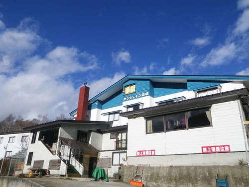 ホテル サンシャイン 苗場◆近畿日本ツーリスト