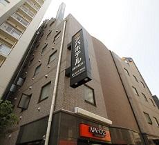アパホテル 蒲田駅西◆近畿日本ツーリスト