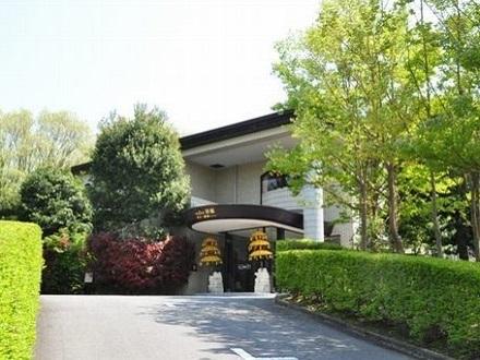 アンダ 別邸 伊豆一碧湖◆近畿日本ツーリスト