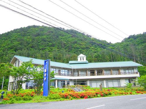 ホテル 海音里◆近畿日本ツーリスト