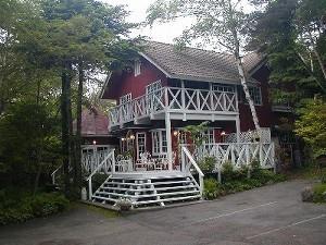 ペンション俺ん家゛ひゅって◆近畿日本ツーリスト