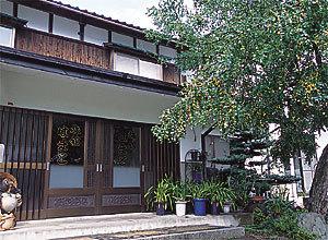 はまと旅館◆近畿日本ツーリスト