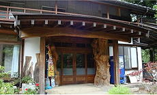 銘木の湯 森屋荘