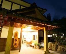旅館 四つ葉◆近畿日本ツーリスト