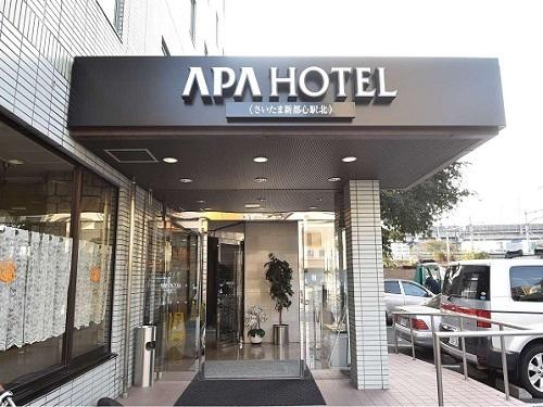 アパホテル さいたま新都心駅北◆近畿日本ツーリスト