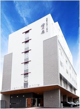 博多 サンライト ホテル 檜乃扇◆近畿日本ツーリスト