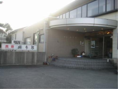 おもてなしの宿 與市郎◆近畿日本ツーリスト
