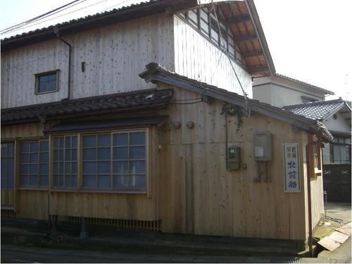 民宿 北前船◆近畿日本ツーリスト