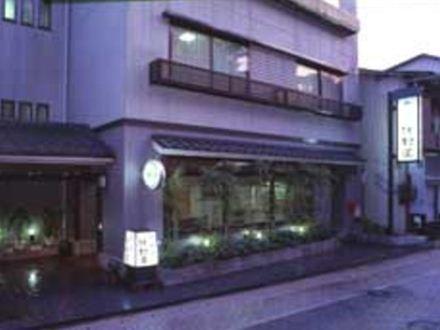 内湯 浅野屋◆近畿日本ツーリスト