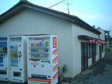 民宿 大浜荘◆近畿日本ツーリスト
