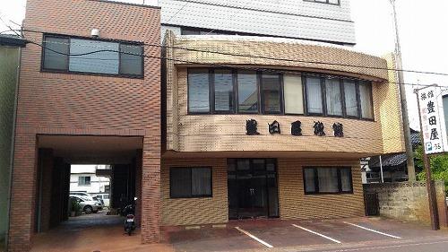 豊田屋旅館◆近畿日本ツーリスト