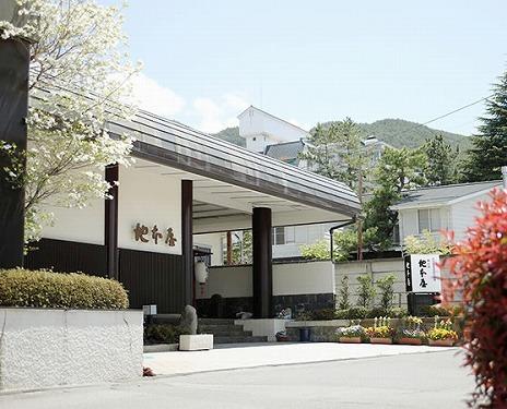 錦の湯 地本屋◆近畿日本ツーリスト