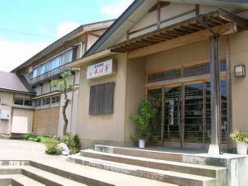 割烹旅館 いろは亭◆近畿日本ツーリスト