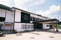 多郎兵衛旅館◆近畿日本ツーリスト