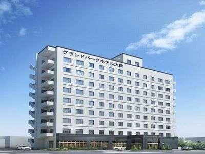 グランド パーク ホテル 大館◆近畿日本ツーリスト