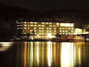 ホテル 阿寒湖荘◆近畿日本ツーリスト