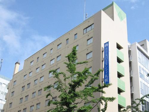 ホテル パールシティ 札幌◆近畿日本ツーリスト