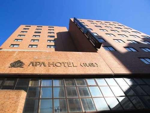 アパホテル 札幌◆近畿日本ツーリスト