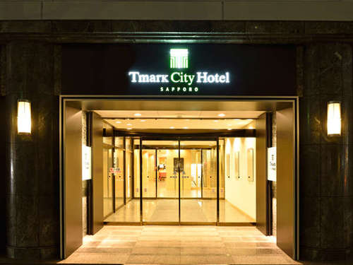 Tマーク シティ ホテル 札幌◆近畿日本ツーリスト