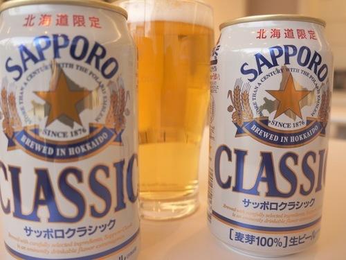 ★早得30★選んで楽しい特典付〜素泊り〜「北海道限定」サッポロクラシック350ml缶ビールや入浴剤などから選べる特色付♪