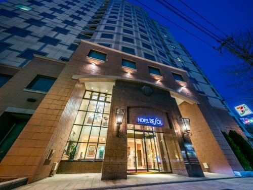 ホテル リソル 札幌中島公園◆近畿日本ツーリスト