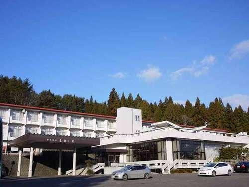 国民宿舎 えぼし荘◆近畿日本ツーリスト
